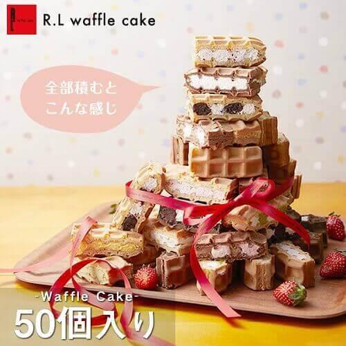 お城みたいなワッフルケーキ