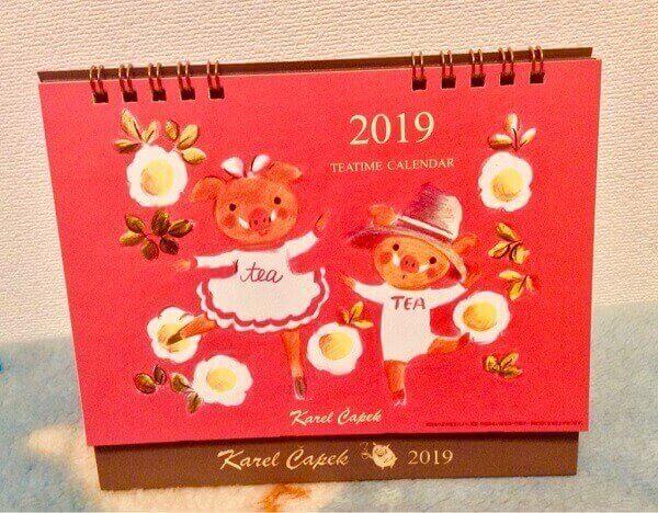 カレルチャペック卓上カレンダー2019-1