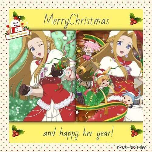 クリスマスミント