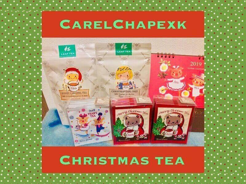 01カレルのクリスマス&お正月紅茶18-19