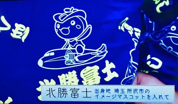 北勝富士のところんの浴衣・柄のアップ